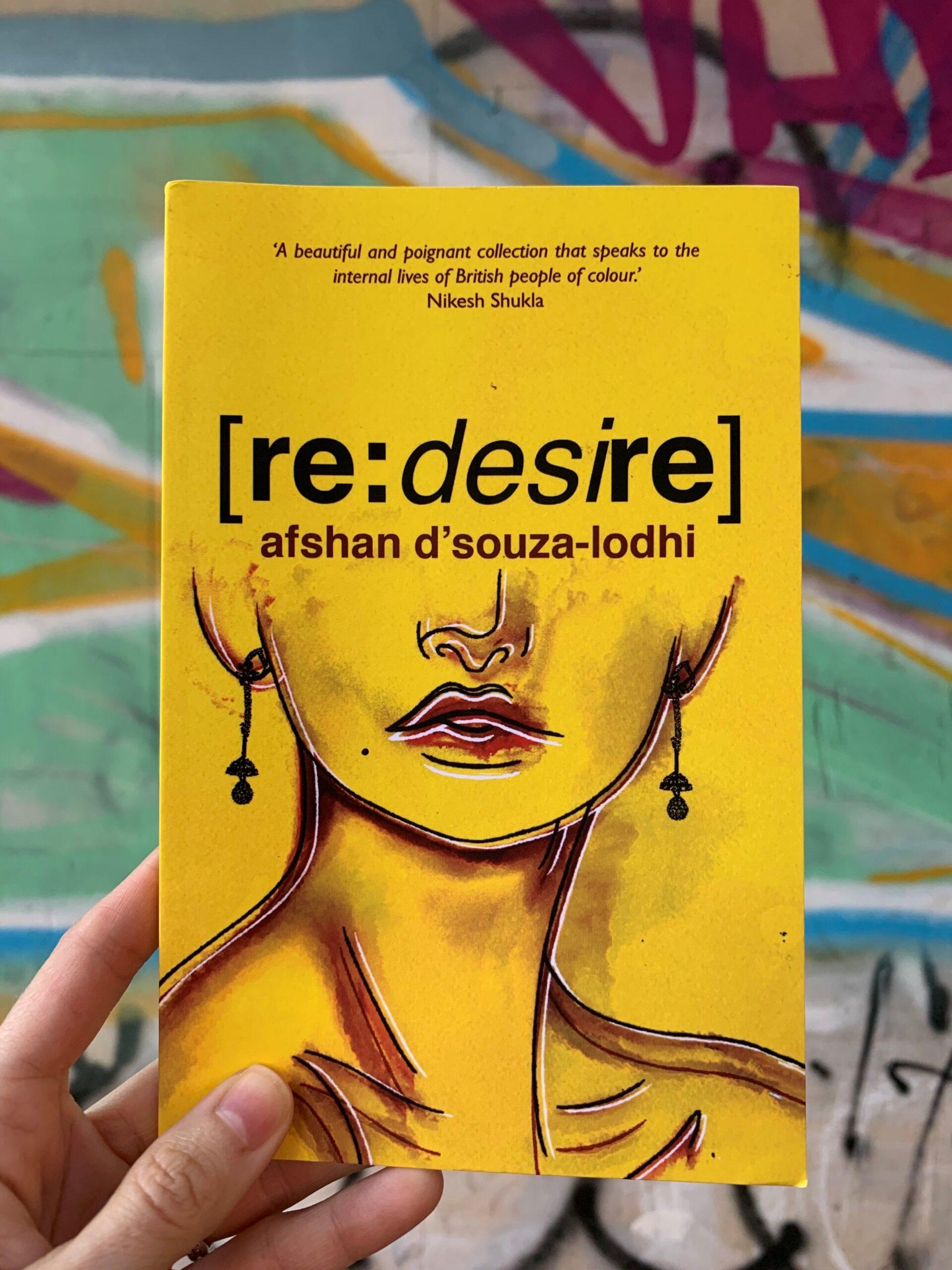 [re: desire]